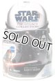 2008 The Legacy Collection GH No.3 Battle-Damaged Darth Vader (1st Day of Issue Foil) C-8.5/9