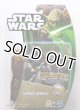 2013 The Clone Wars CW02 Savage Opress C-8.5/9