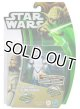 2013 The Clone Wars CW06 501st Legion Clone Trooper EUROPEAN C-8.5/9