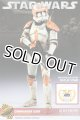 "Sideshow 12""Commander Cody (Exclusive) C-8.5/9"
