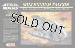 画像1: FineMolds 1/72 Millennium Falcon