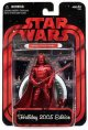 OTC 2005 Holiday Edition Darth Vader C-8.5/9
