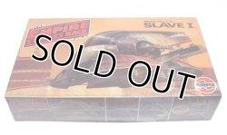 画像1: AIRFIX Boba Fett's Slave1 (ESB Box/9 10178) C-8.5/9 (Sealed Box)