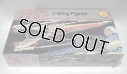 画像1: MPC X-Wing Fighter 1/48 (ROTJ Box/8918) C-7.5/8 (Sealed Box)
