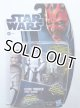 2012 The Clone Wars CW2 Clone Trooper Phase II Armour EUROPEAN C-8.5/9