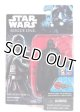 Star Wars Rogue One Darth Vader C-8.5/9
