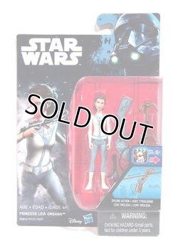 画像1: Star Wars Rebels Princess Leia Organa C-8.5/9