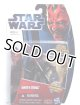 2012 Star Wars Movie Heroes MH15 Darth Maul C-8.5/9