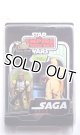 SAGA2 Vintage Collection ESB Bossk C-8.5/9