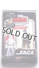SAGA2 Vintage Collection ESB Imoerial Stormtrooper C-8.5/9