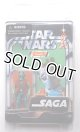 SAGA2 Vintage Collection ANH Greedo C-8.5/9