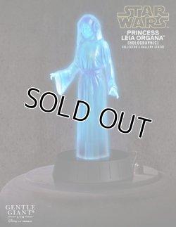 画像1: GENTLE GIANT 2017 SDCC Exclusive Holographic Princess Leia Collector's Gallery Statue C-8.5/9