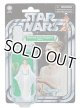 2018 Vintage Collection VC164 Princess Leia Organa Yavin C-8.5/9