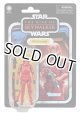 2018 Vintage Collection VC162 Sith Trooper C-8.5/9