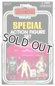 2011 VC Special Action Figure Set ESB Rebel Set C-8.5/9