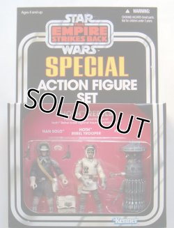 画像1: 2010 VC Special Action Figure Set Hoth Rebels C-8.5/9