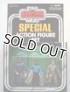 2010 VC Special Action Figure Set Bespin Alliance C-8.5/9