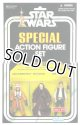 2011 VC Special Action Figure Set ANH Hero Set C-8.5/9