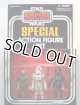 2010 VC Special Action Figure Set Imperial Set C-8.5/9