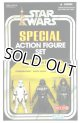 2011 VC Special Action Figure Set ANH Villian Set C-8.5/9